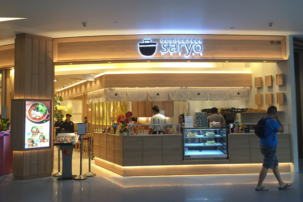 神楽坂 茶寮 シンガポール・Vivo City店